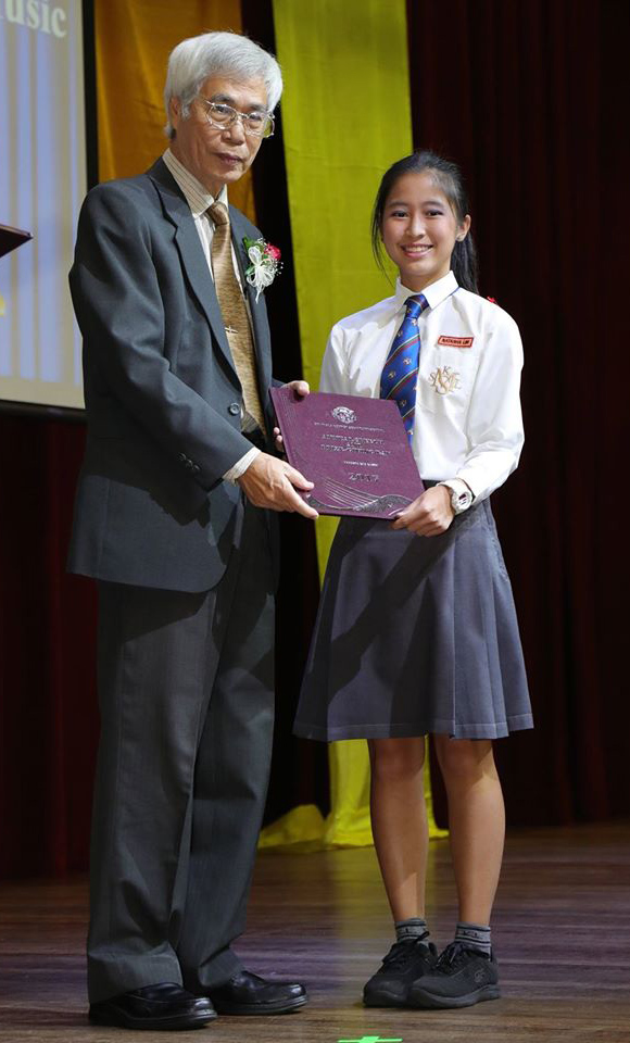 Speech & Prize-Giving Day