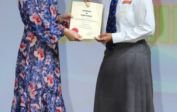 2018 Secondary Speech & Prize-Giving Day
