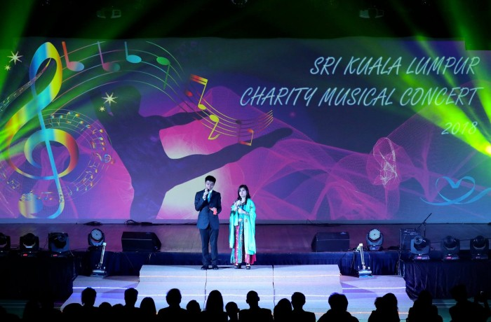 2018 Charity Musical Concert