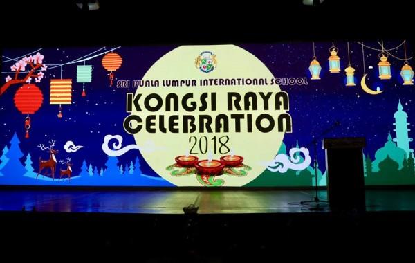 2018 Kongsi Raya