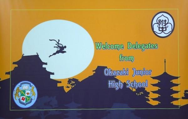 2019 Secondary Okazaki JHS Visits SriKL