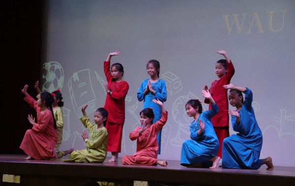2019 Primary Teachers' Day